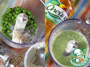 Leave the dough to rest, make pea puree.  This requires a blender grind the boiled peas with cottage cheese, a spoon of sunflower oil Oleina and a pinch of pepper.