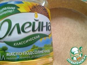 """Берем круглую форму диаметром 18 см. Форму смажьте растительным маслом ТМ """"Олейна""""."""