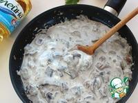 Соус из шампиньонов и сыра дор блю ингредиенты