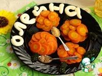Начинка Оранжевое настроение ингредиенты