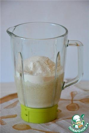 Whisk all ingredients in a blender