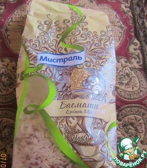 Основной ингредиент-Басмати Quinoa Mix.