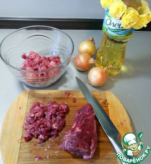 Mutton cut into small pieces.