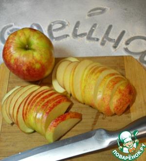Яблоки очищаем от сердцевины и нарезаем тонкими дольками.