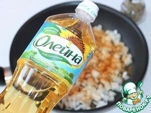 ... in sunflower oil.
