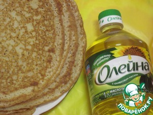 "Take pre-cooked in sunflower oil TM ""they"" pancakes."