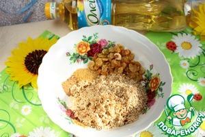 Орехи измельчить, но не в муку. Смешать вместе измельченные орехи, изюм, сахар коричневый и корицу.