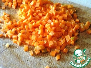Carrots cut into cubes