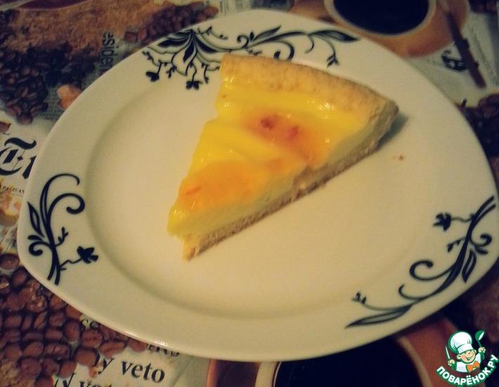 Рецепт: Творожно-лимонный пирог из песочного теста