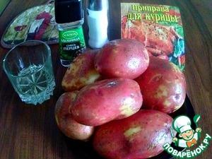 Готовим ингредиенты, картофель моем железной мочалкой, где-то кожура слегка будет сниматься, не заморачиваемся по этому поводу