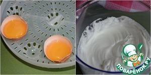 """Теперь второй завтрак - яйца """"Орсини"""" в блинчиках.    Также заранее надо включить для нагрева духовку, температура 180 градусов.   Отделить белки от желтков. Желтки оставить в скорлупках и временно отставить.   Белки со щепоткой соли взбить до устойчивой и крепкой пены."""