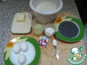 Necessary ingredients for the dough : Flour, butter, eggs, raw chicken, sugar, salt, yeast