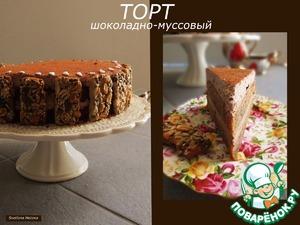 Готовый торт вынимаем из формы. Украшаем по желанию. Я использовала какао-порошок, сахарные сердечки и ореховое печенье.