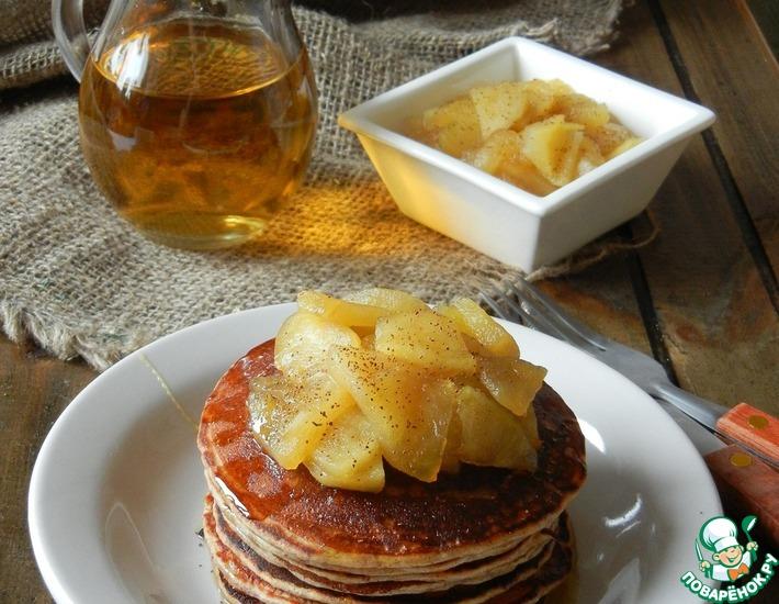 Рецепт: Панкейки с яблочно-коричным гарниром