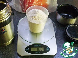 To obtain a guaranteed result it is desirable to measure the right amount of included in the prescription products with the help of weights. Malt, wheat flour and rye flour all have different density.