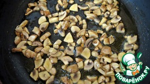 Meanwhile, cut mushrooms (not chopped) and fry in remaining butter until Golden brown.