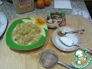 COLD! apples C/o strainer to sprinkle 1 tbsp starch (corn me), and then cinnamon 1 tsp. and add the cardamom, mix well