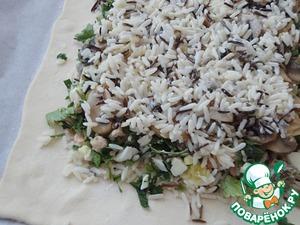 Последним слоем будет оставшийся рис.