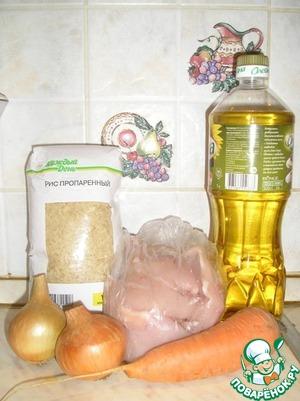 Овощи помыть и почистить. Пропаренный рис промыть и замочить.
