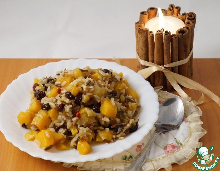 Рецепт: Десертная тыквенная каша с трёхцветным рисом