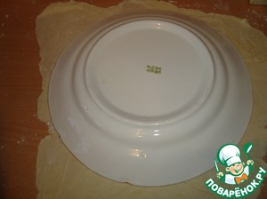 "The cropping shape the future of cake. I have this is a common dish, specially ""living"" in house ""Napoleon"" diameter 24 cm.."