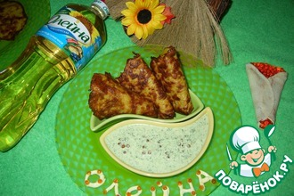 Рецепт: Зелёный соус с икрой к картофельным блинчикам