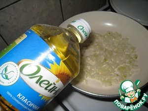 """In vegetable oil """"they"""" sauté chopped onion."""