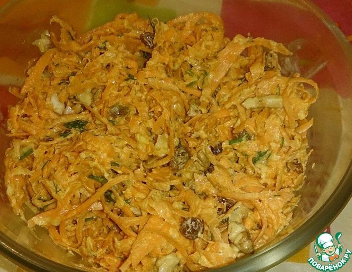 Рецепт: Морковный салат с изюмом и орехами