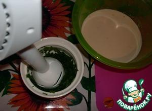 Зелень укропа, петрушки, сельдерея (можно любую зелень вам по нраву) очень мелко нарезаем и измельчаем как можно мельче с помощью бытовой кухонной техники.