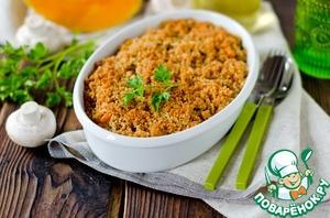 Рисово-овощную смесь посыпать обжаренными сухарями и запекать в разогретой до 180 градусов духовке в течении 20-25 минут.    Подавать с зеленью.    Приятного аппетита!
