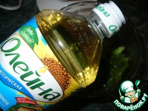 """Add the vegetable oil TM""""they"""""""