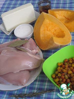 Приготовим необходимые продукты для начинки и соуса.