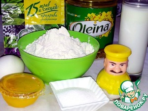 Ingredients for the dough.