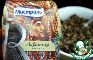 I took Aquatica Wild Rice TM Mistral