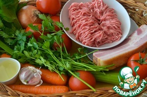 Ingredients for meat stew