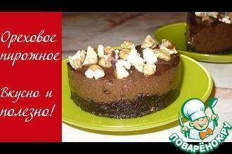 Рецепт: Ореховое пирожное с банановым кремом