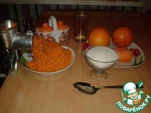 Нужно пропустить через мясорубку морковь и апельсины без косточек и цедры ( кто любит лёгкую горчинку - можно добавить 2-3 столовые ложки цедры).