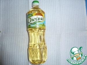 Pour the sunflower oil.