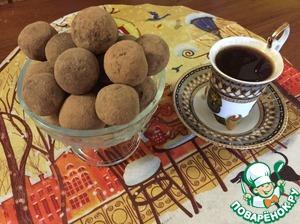 Our truffles are ready! A wonderful dessert coffee!