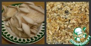 Пока наше тесто подходит, мы займемся начинкой. В рецепте указаны сухие грибы ( 50 гр. ), но я предпочитаю свежие. В данном случае вешенки. Для этого мы грибы помыть и мелко порезать. Лук мелко порезать. В сковороде нагреть масло и обжарить лук и грибы до готовности.