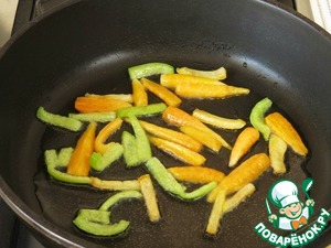 Carrots (I have a young frozen) bell pepper and cook for about 7 minutes.