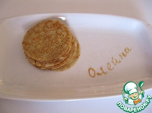 To form portions - you can use a metal ring, cutting them pancakes the size you want.