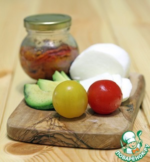Also we need two types of tomatoes, tomato confit (or sun-dried, recipes on the website enough, did not happen again), avocado, mozzarella.