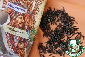 Рис Акватика Wild Rice отварить согласно инструкции на упаковке, остудить до комнатной температуры.