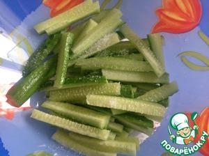 Cucumbers cut into cubes, salt