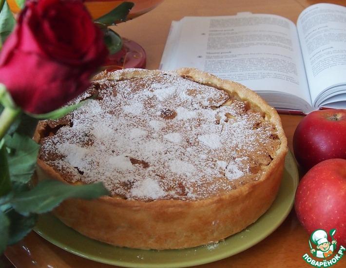 Рецепт: Хрупкий яблочный пирог