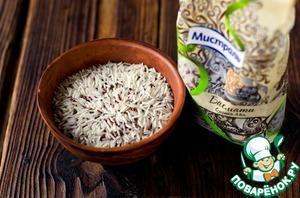 """Для этого рецепта нам понадобится 1 стакан смеси риса и киноа """"Басмати Quinoa Mix"""" от ТМ Мистраль."""