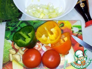 Cut all the vegetables into.