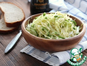 Fill the cabbage with cucumbers, lettuce mix. All!