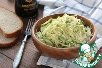 Рецепт: Салат из капусты с огурцами
